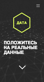 Промостраница website templates – Стартап-компания