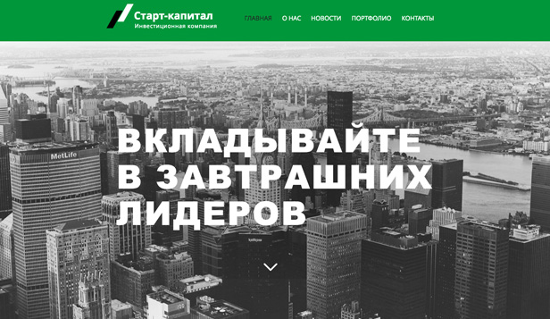 Финансы и право website templates – Инвестиционная компания