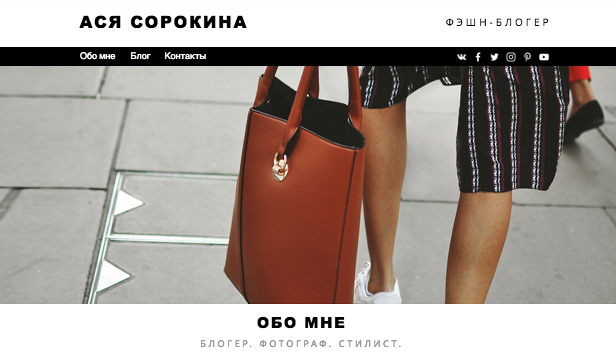Мода и стиль website templates – Фэшн-блог