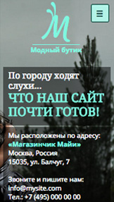 Мода и стиль website templates – Скоро открытие: мода