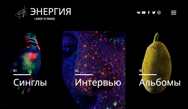 Блог website templates – Блог о техно