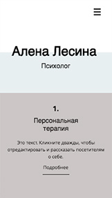 Медицина website templates – Психоаналитик