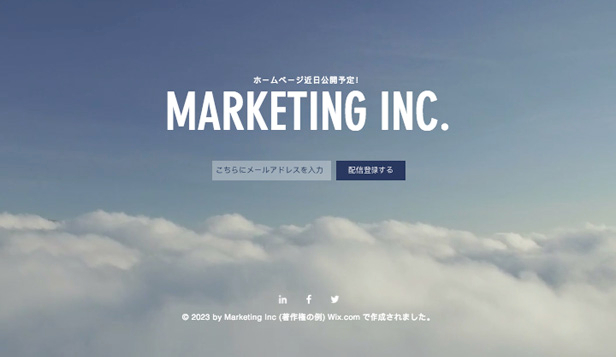 近日公開 website templates – 近日公開K