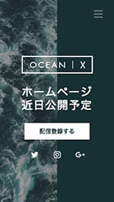 近日公開 website templates – 近日公開H