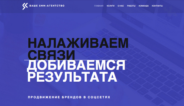 Все website templates – Корпоративный дизайн