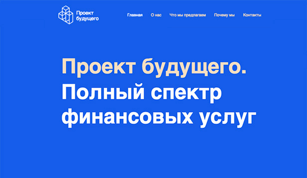 Финансы и право website templates – Финансовые услуги